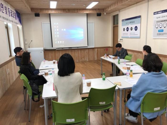 ['18년도 2학기 강의시연 및 동료코칭] 인문/사회/예체능계 워크숍