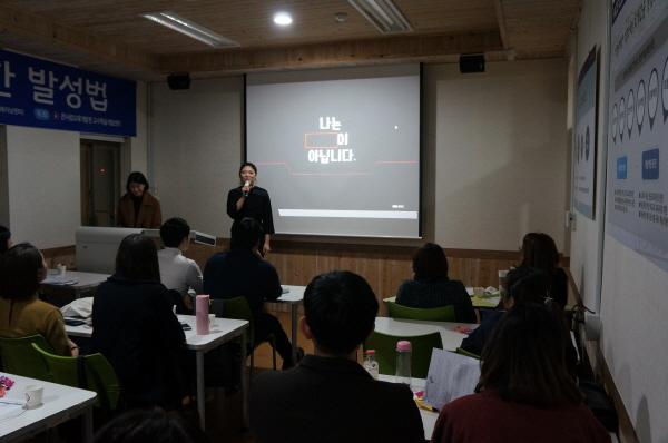 제4회 전라북도 대학생 프레젠테이션 경진대회 - 교육 및 발표심사