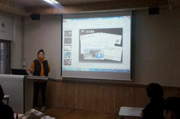 제4회 전라북도 대학생 프레젠테이션 경진대회 - 맞춤형교육